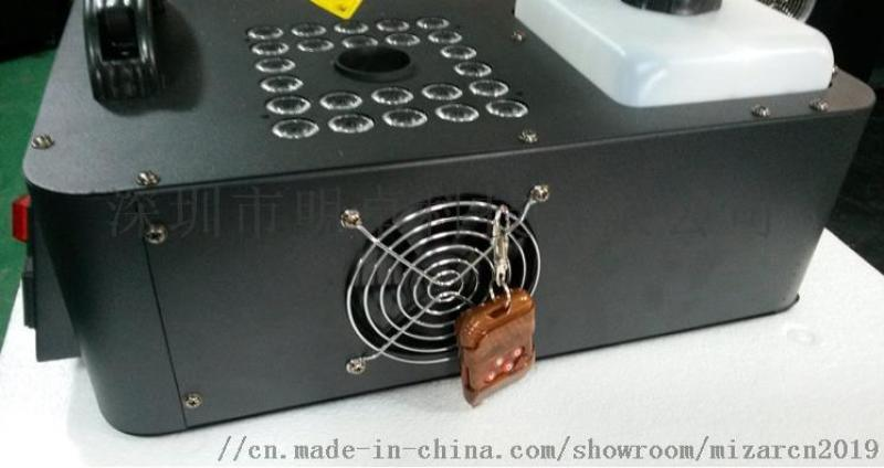 LED 数码舞台烟雾机 烟机 1500W彩色烟机