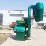新型秸稈粉碎機 小麥秸稈粉碎機 大豆秸稈粉碎機