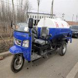 小型三輪半封閉灑水車多少錢 除塵環保噴灑車