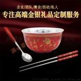 银碗999足银银碗 银筷子银勺子 纯银碗筷餐具套装
