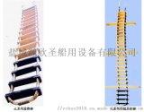 江苏船用软梯 登乘梯 救生软梯 CCS证书