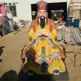 玉皇大帝和如來佛祖誰大玉皇神像王母娘娘塑像瑤池金母雕塑