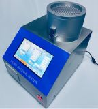 LB-K100(B)便携式口罩效率测试仪2
