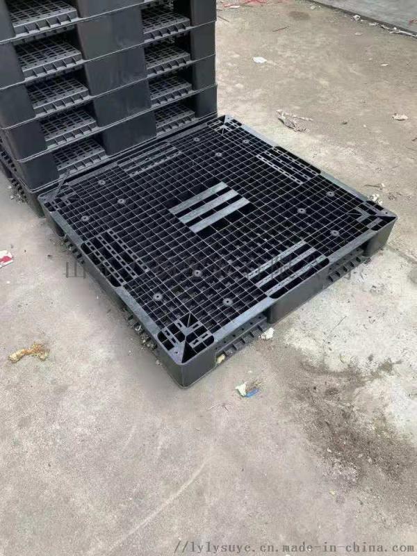 连云港力扬1111塑料托盘 双面网格托盘厂家