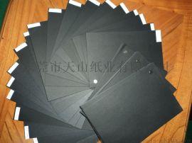 东莞纯木浆黑卡纸 110G黑卡纸 环保纯黑卡纸
