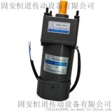 YN(YY)100-140/100JBG15微電機
