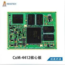 三星 EXYNOS4412核心板 Cortex-A9 四核 开发板 Linux /Android