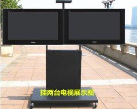 液晶电视双屏电视移动推车架 电视机移动支架