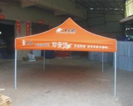 武汉宜昌十堰荆门荆州襄阳广告帐篷广告伞太阳伞