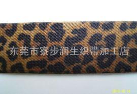 """润生2""""豹(虎)纹棉质松紧带"""