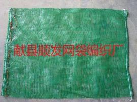 大白菜网眼袋厂家(网袋价格)绿70*90网眼袋批发