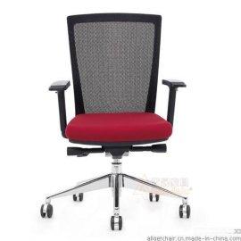 时尚人体工学办公中班椅
