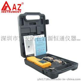 台湾衡欣AZ7201可燃气体检测仪 手持式甲烷丙烷天然气泄漏检漏仪