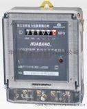 华邦,DDS228单相电子式电能表计度器显示