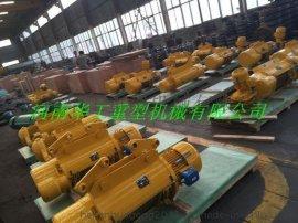 亚重牌CD1-16t-9m钢丝绳电动葫芦,电动葫芦价格; 电动葫芦生产厂家; 电动葫芦厂家直销; 电动葫芦长垣生产厂家; 电动葫芦技术参数