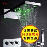 顶喷莲蓬头,淋浴柱卫浴配件/淋浴器,多功能LED不锈钢花洒淋浴套装