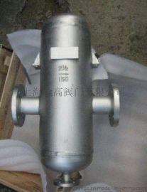 厂低价批发 汽水分离器 不锈钢旋风汽水分离器 AS油水分离器厂家