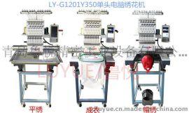 单头12针新款高速电脑绣花机LY-G1201CT