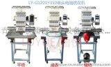 單頭12針新款高速電腦繡花機LY-G1201CT