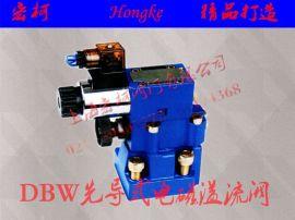 上海宏柯DBW10B-1-50B/1006AW220-50NZ5L电磁溢流阀, DBW10B-1-50B/506AW220-50NZ5L电磁溢流阀厂家