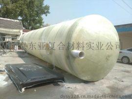 DY型生活污水处理器生物化粪池(玻璃钢筒体)