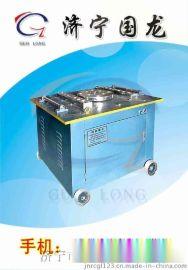 供应DWG电动液压弯管机