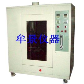 牟景**MU3061水平/垂直燃烧试验机