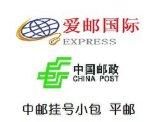 中国到乌克兰空运小包时效惊人