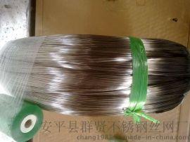 生产笊篱线漏用的各种丝径光亮不锈钢丝线