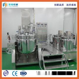 350真空分散乳化机/混合乳化机/高剪切乳化/乳化分散机/剪切均质机