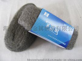 钢丝棉 抛光棉 钢丝棉手工块 石材养护钢棉