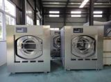 高大上工業洗衣機,大型洗衣房設備,休閒場所洗滌消毒設備航星牌
