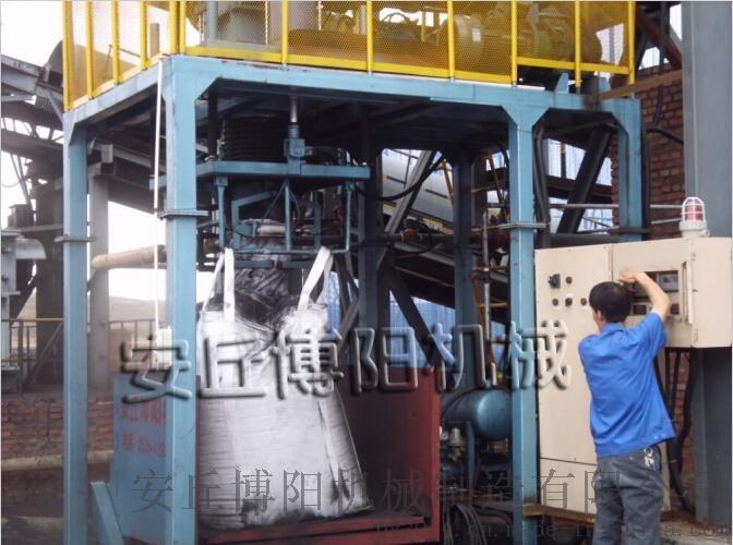 BYTD【粉煤灰吨袋包装机】【煤粉吨包机】