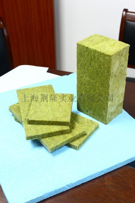 武汉岩棉板 80K保温岩棉板
