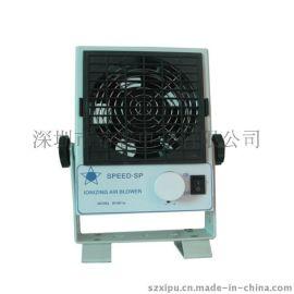 希普电子桌上型除静电SP-801D直流离子吹风机