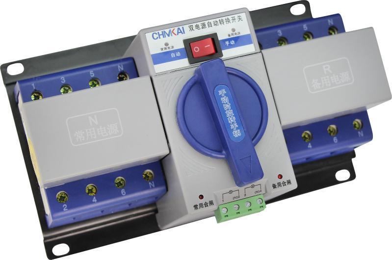 MKQ2E-63雙電源自動轉換開關