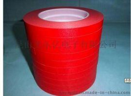 昆山义尔亿高温美纹纸胶带 防静电耐高温胶带