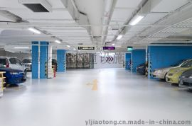 连云港云连交通yl-cw-5*2.5m-地下停车场制作