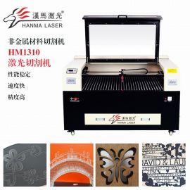广州背景墙瓷砖激光雕刻机 汉马激光