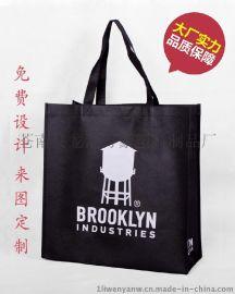无纺布袋子定做手提袋订做环保袋定制广告购物空白袋