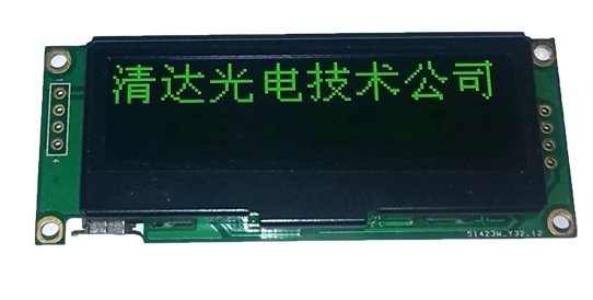 2.23寸OLED模組   溫液晶 綠模式