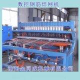 河北省全自动钢筋网排焊机