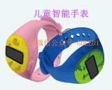儿童智能安全手表,儿童定位手表,穿戴式智能设备