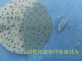 高效吸水吸油擦拭布 吸水吸油无纺布 功能性工业擦拭布 PP熔喷无纺布
