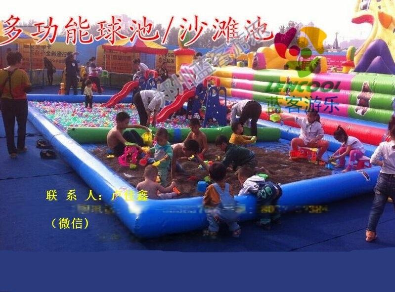 蓝客儿童充气沙滩池批发