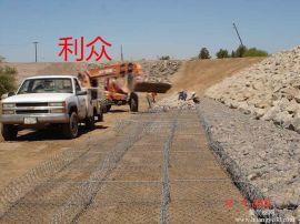 河道治理高尔凡石笼网箱  河岸护坡防洪石笼网 水利大坝边坡加固石笼护垫