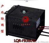 龙泉瑞AC24V360W防雨环形变压器 360W防雨环牛环形变压器 环形电源防雨变压器