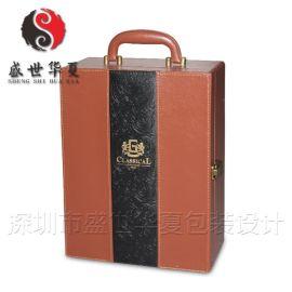红酒盒 红酒礼盒 深圳包装厂 红酒纸盒 礼品包装盒