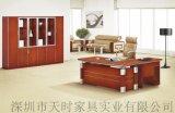 华腾家具深圳办公桌,深圳办公家具实木大班桌