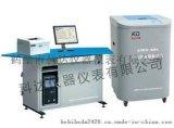 湖南优质的ZDHW-8A型全自动量热仪